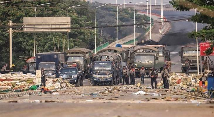 جيش ميانمار: نأسف لوقوع خسار بشريةخلال أعمال العنف التي تخللت المظاهرات