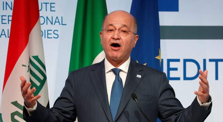 الرئيس العراقي صادق على الموازنة المالية لسنة 2021