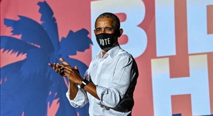 أوباما: سآخذ لقاح كورونا حال أكد فاوتشي أنه آمن للاستخدام