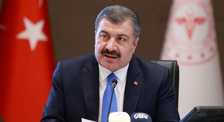 """الصحة التركية: توقع اتفاقية لشراء لقاح """"بيونتيك"""" المضاد لكورونا"""