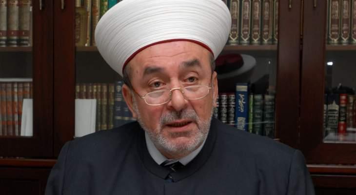 دار الإفتاء: الشيخ سوسان يؤدي صلاة العيد بمسجد بهاء الدين الحريري ويعتذر عن استقبال المهنئين