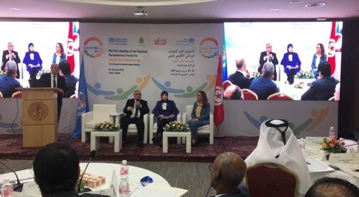 عزالدين من تونس: لاعتبار الانسان محور أي عملية تشريع تطال القطاع الصحي