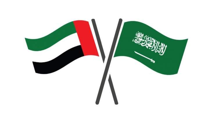 وزير الاقتصاد الإماراتي: ننسق مع السعودية لإصدار تأشيرة مشتركة بين البلدين