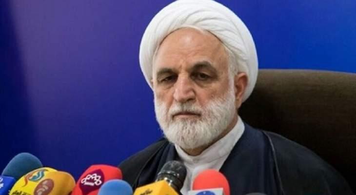تعيين غلام حسين محسن إيجئي رئيساً للسلطة القضائية الإيرانية خلفاً لرئيسي