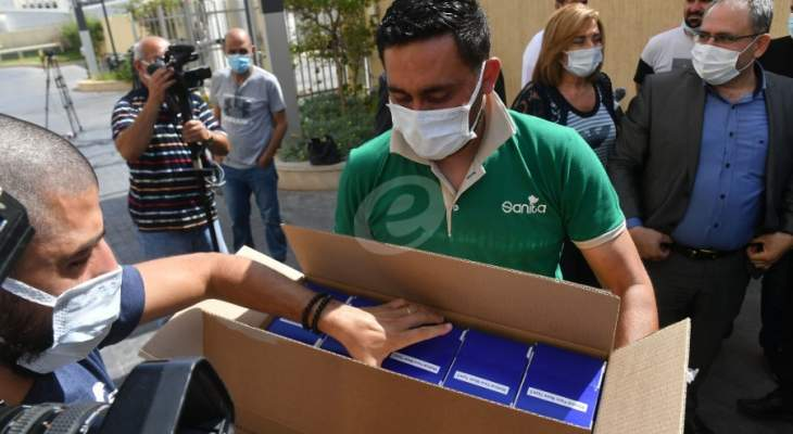وزارة الصحة تسلمت مليون كمامة من سانيتا وستوزع على المناطق كافة