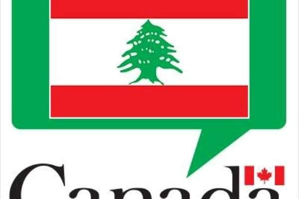 السفارة الكندية: مبادرة لمساعدة الفتيات على تطوير قدراتهن بالتعاون مع وزارة التمكين الاقتصادي