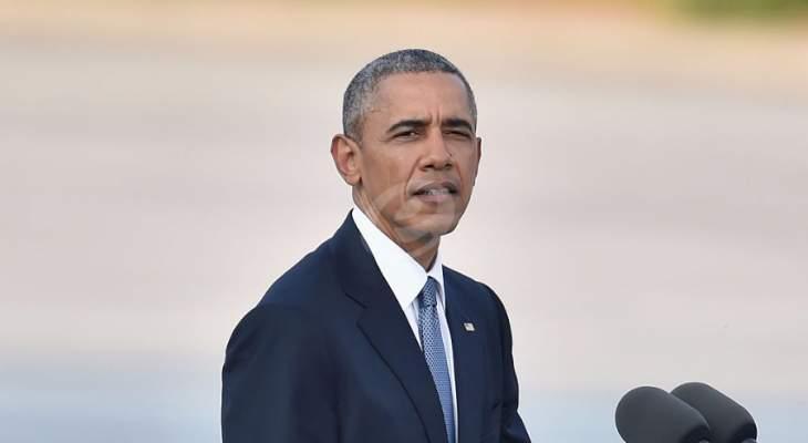 """المحكمة الأميركية العليا ترفض إلغاء قانون الصحة الذي يحمل اسم """"أوباما"""""""