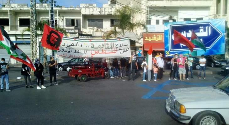 النشرة: مناصرو الحزب الديمقراطي الشعبي نظموا وقفة تضامنية مع فلسطين في صيدا