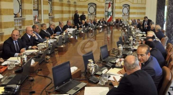 مجلس الوزراء شكل هيئة الاشراف على الانتخابات واطلق مناقصة تحويل الطاقة