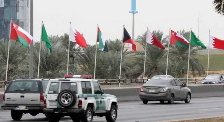قمة خليجية في الرياض اليوم وسط جهود لإنهاء الخلاف مع قطر