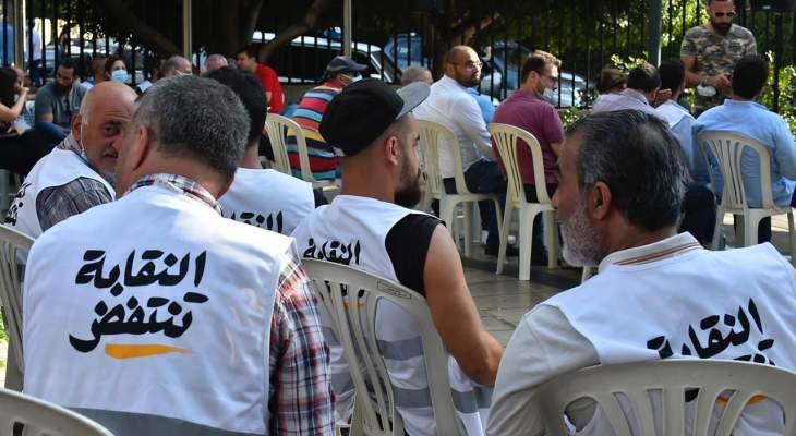 3 آلاف و579 مقترع في انتخابات نقابة المهندسين لغاية الظهر