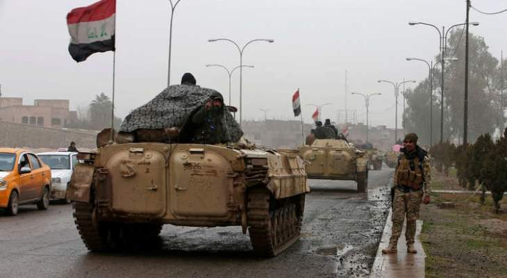 الاستخبارات العراقية: ضبط مخبأ صواريخ وقواعد للإطلاق في الأنبار