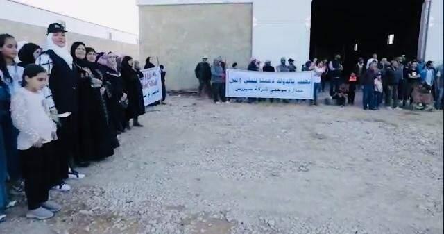 النشرة: أهالي قرية الطفيل اعتصموا لمنع قوى الأمن من هدم مخالفات بناء