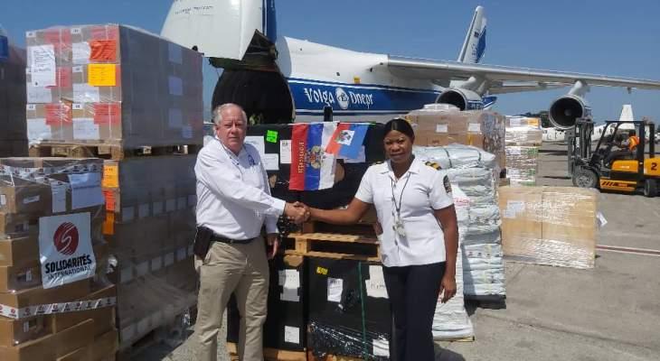 سلطات روسيا ترسل مساعدات إنسانية إلى هايتي بعد كارثة الزلزال