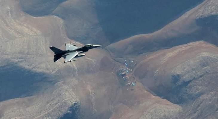 """الدفاع التركية: القضاء على 3 عناصر من """"بي كا كا"""" بغارة شمالي العراق"""