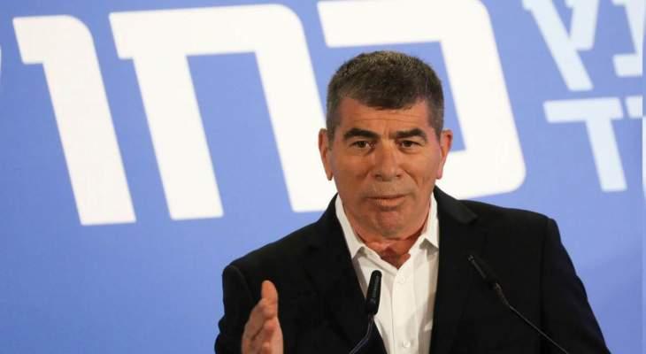 خارجية إسرائيل: سنلتقي الجمعة ووزراء خارجية الإمارات واليونان وقبرص