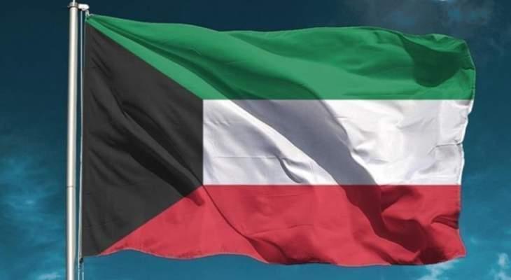 الصحة الكويتية: رصد 43 حالة مؤكدة بالإصابة بفيروس كورونا