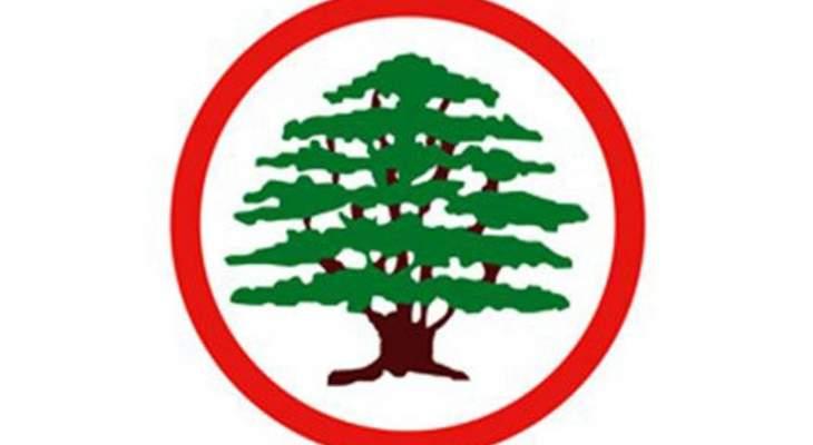 القوات اللبنانية: متضامنون مع أسعد رشدان ونطالب بكشف المعتدين على منزله