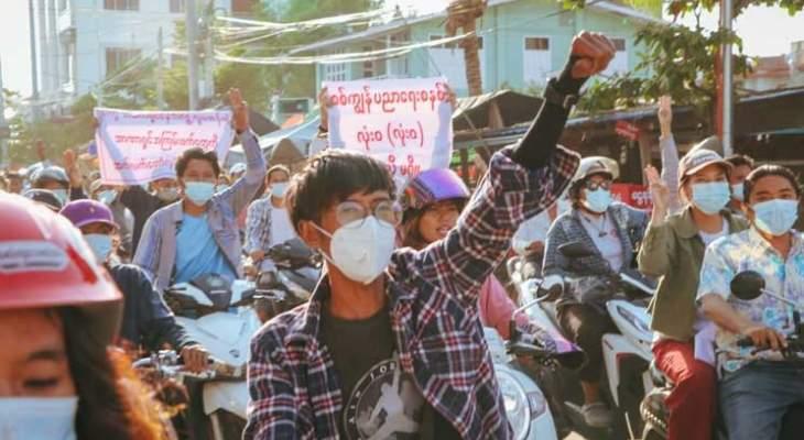 الولايات المتحدة تفرض عقوبات على أعضاء بالنظام العسكري في ميانمار