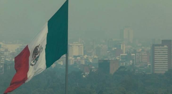 السلطات المكسيكية مددت حالة الإنذار من تلوث الهواء وأغلقت مدارس