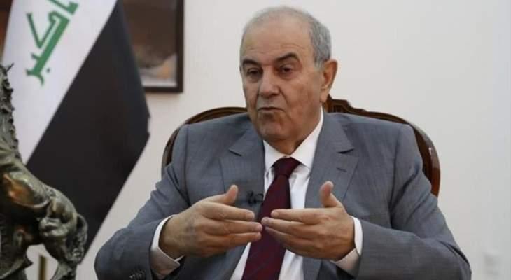 علاوي اقترح تشكيل قيادة عامة تضم كل القوات المسلحة في العراق