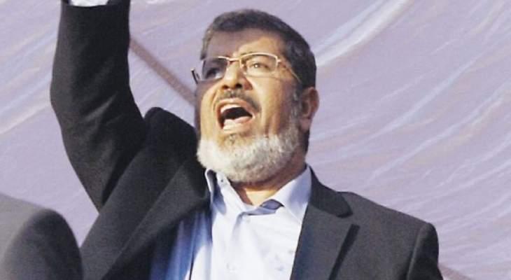 وفاة الرئيس المصري الأسبق محمد مرسي اثناء محاكمته