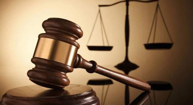 المجلس العدلي تابع المحاكمة في جريمة اغتيال القضاة الاربعة