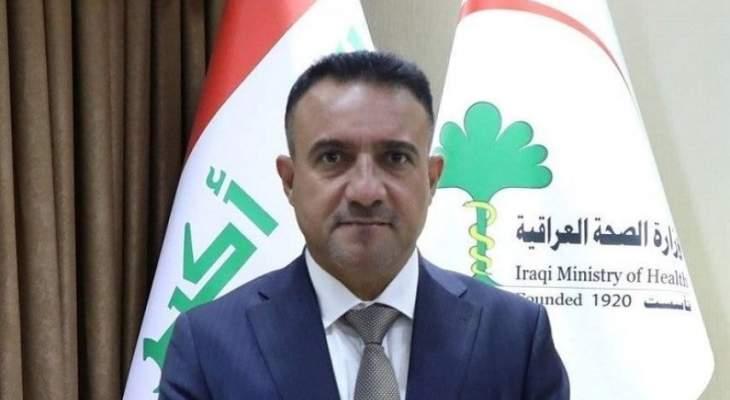 """وزير الصحة العراقي: سنتجاوز قريبا الـ15 ألف فحص لكشف """"كورونا"""" يوميا"""