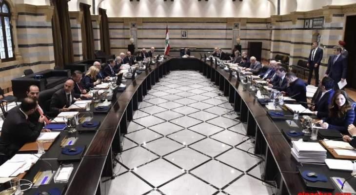انتهاء جلسة مجلس الوزراء المخصصة لمناقشة مشروع الموازنة العامة