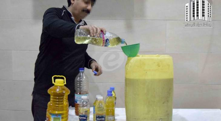 """مبادرة جديدة من """"عباد الرحمن"""" لحماية البيئة: إعادة تدوير زيت الطبخ!"""