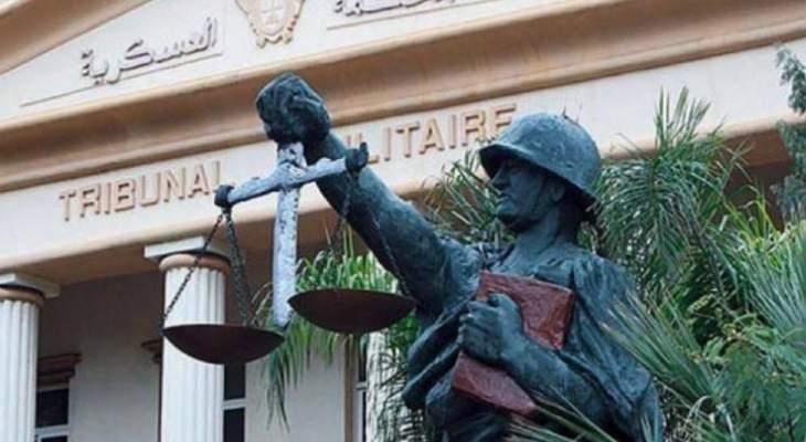 إرجاء محاكمة مجموعة فجرت عبوة بموكب لحركة أمل في البقاع