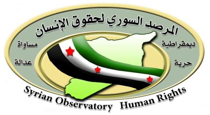 المرصد السوري: مقتل 4 ضباط إيرانيين و3 سوريين في القصف الإسرائيلي امس