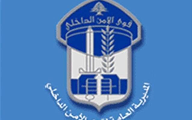 قوى الأمن: ضبط 899 مخالفة سرعة زائدة وتوقيف 63 مطلوبا بتاريخ يوم أمس