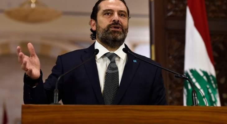 مصادر الجمهورية: الحريري دخل مرحلة القرار الحاسم وكل الاحتمالات مفتوحة أمامه