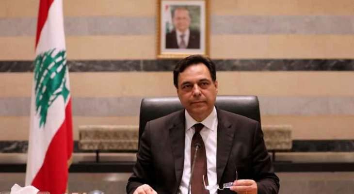 دياب: أؤمن بأن العلاقات الجيدة بين لبنان وسوريا تعود بفائدة كبيرة على البلدين