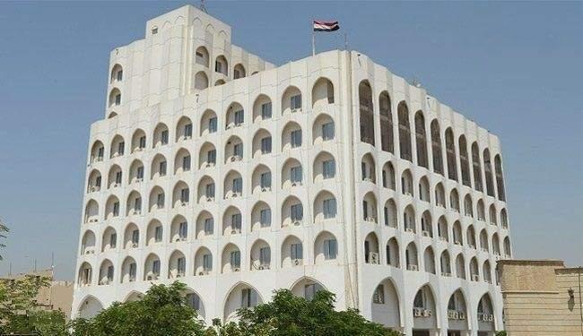 الخارجية العراقية تدين القصف الإيراني وتدعو طهران لاحترام سيادة العراق