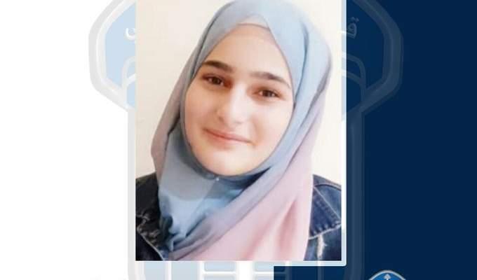 قوى الأمن عممت صورة قاصر مفقودة غادرت منزل شقيقتها في حي السلم ولم تعد