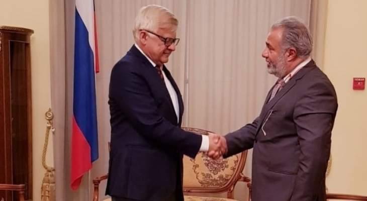 زاسبكين التقى عبيد: روسيا حريصة على استقرار لبنان ووحدته وسلمه الأهلي