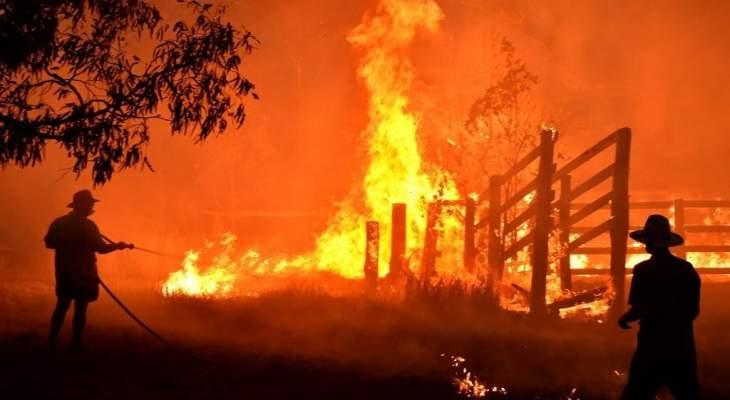 السلطات الأسترالية: احتواء كل الحرائق المندلعة في نيو ساوث ويلز
