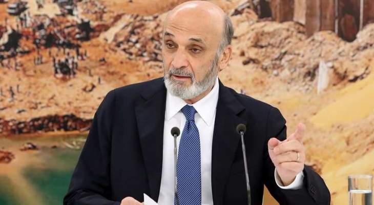 جعجع: من دون التدقيق الجنائي لن يكون هناك أي عملية إصلاحية أو تواصل مع صندوق النقد