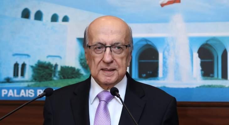 طربيه: مشكلة لبنان بالمالية العامة التي تتطلب معالجة عميقة من الأساس