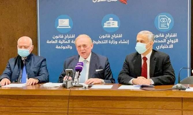 """البستاني تقدم باسمه وباسم """"لبنان القوي"""" بـ3 اقتراحات قوانين عن الزواج المدني الاختياري ووزارة التخطيط وبرمجة المالية"""