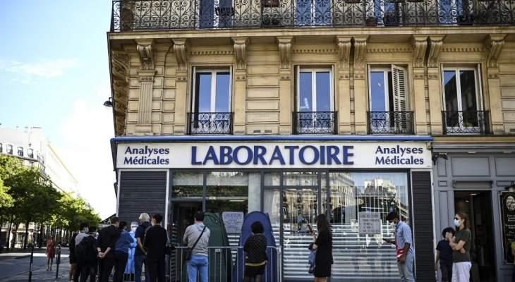 أكثر من مليون إصابة بفيروس كورونا في فرنسا منذ تفشي الوباء