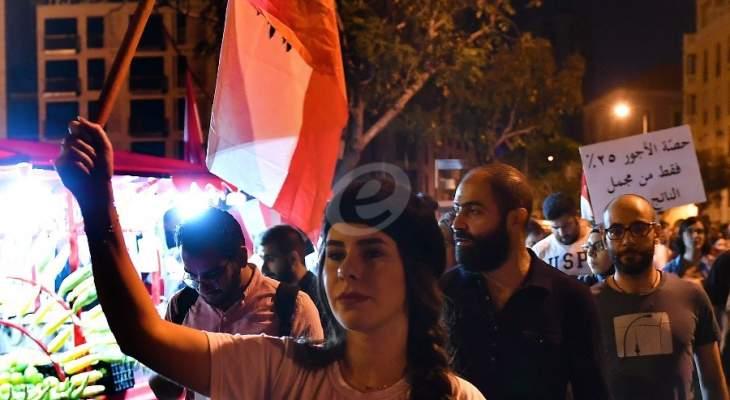 مواجهات بين القوى الامنية ومتظاهرين حاولوا اقتحام باحة بيت الوسط