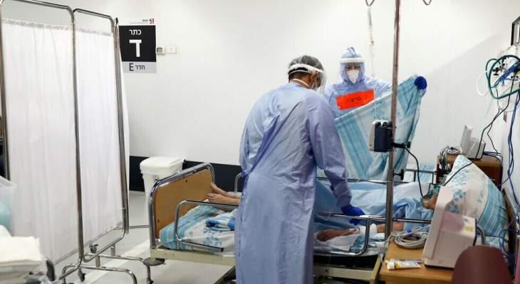 الحكومة الإسرائيلية قررت تمديد حالة الطوارئ المفروضة بسبب كورونا حتى 13 تشرين الأول