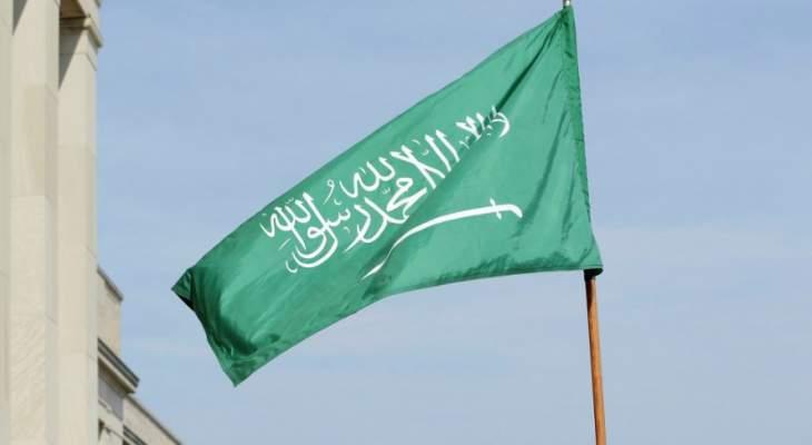 الخارجية السعودية تثمن جهود واشنطن في القضاء على البغدادي