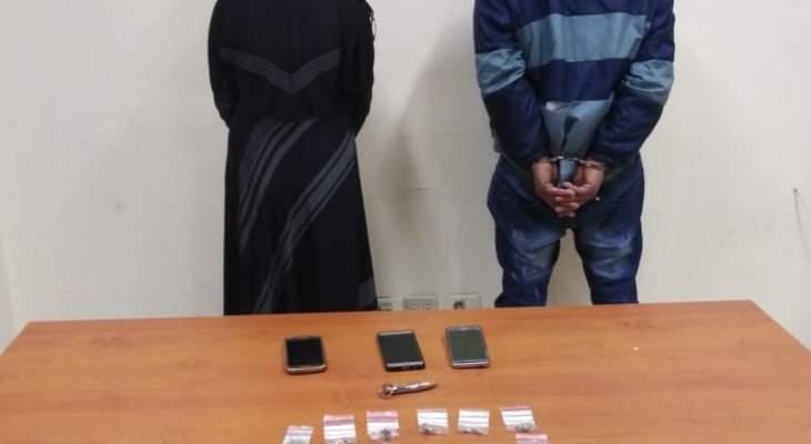 شعبة المعلومات: القاء القبض على مجرم أقدم على قتل زوج عشيقته بالناعمة