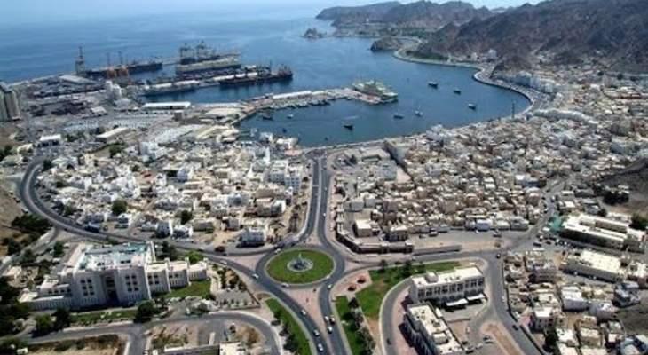 السلطات في سلطنة عمان: حظر حركة الأفراد والمركبات من الساعة الـ7 وحتى الـ4 فجرا