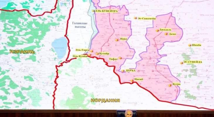 مصادر دبلوماسية للجمهورية:روسيا تمسك المعابر لتنفيذ خطة إعادة النازحين السوريين