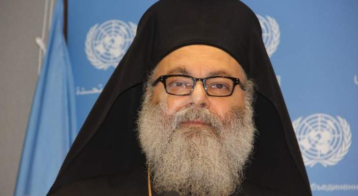 يوحنا العاشر اتصل مطمئنا الى صحة رئيس أساقفة قبرص